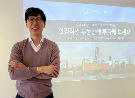 """""""부동산 투자 도우미 … 만능 월급통장 목표"""""""